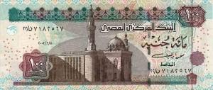 100 паунтов, фунт египта, Egypt pound, гинея, египетская лира