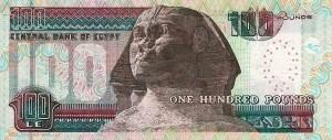 100 паунтов, фунт египта, египетская лира, EGP, LE