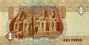 1 египетский фунт, гинея, паунт, Egypt pound, вапюта Египта, EGP, LE