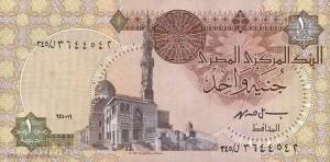 1 фунт египта, паунт, гинея, Egypt pound, лира Египта, EGP, LE