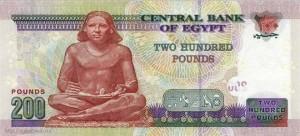 200 паунтов, фунт египта, Egypt pound, египетская лира, EGP, LE