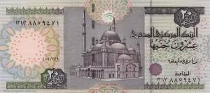 20 паунтов, фунт египта, Egypt pound, гинея, египетская лира