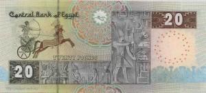 20 паунтов, фунт египта, Egypt pound, египетская лира, EGP