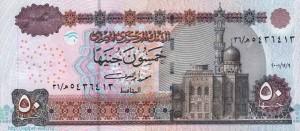 50 паунтов, фунт египта, Egypt pound, гинея, египетская лира, EGP, LE