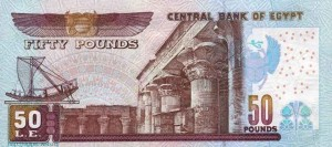 50 паунтов, фунт египта, Egypt pound, гинея, египетская лира, LE