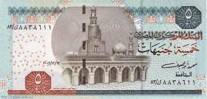 5 паунтов,фунт египта, Egypt pound, гинея, лира Египта, EGP, LE