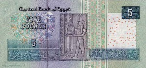 5 паунтов, фунт египта, Egypt pound, лира Египта, LE