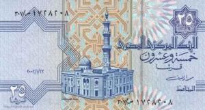 25, пиастр, паунт, гинея,фунт Египта, Egypt pound, египетская лира, LE, EGP