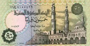 50, пиастр, паунт, гинея,фунт Египта, Egypt pound, египетская лира, LE, EGP