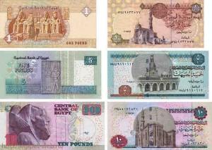египетский фунт, паунд, гинея, Egypt pound, Лира Египетская