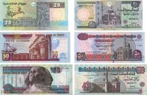 вапюта Египта, египетский фунт, паунд, EGP, LE