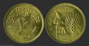10, мильем, монеты Египта, 1 piaster, Egypt pound, паунд, EGP, LE