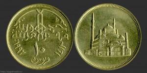 10, пиастры, египетские монеты, piaster, Egypt pound, EGP
