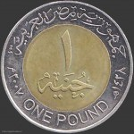 1 фунт египта, гинея, паунт, Egypt pound, египетская лира, EGP, LE