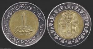 1 фунт Египта, гинея, паунд, EGP, LE, Egypt pound