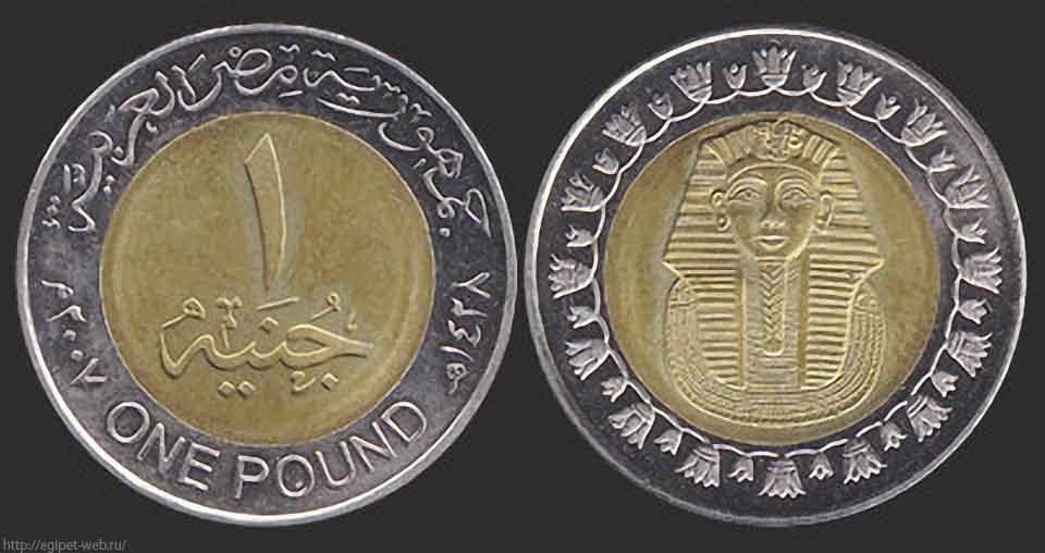 Веб монета китайские монеты 100 юаней