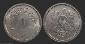 мильем, египетские монеты, 1/10 пиастра, фунт Египта