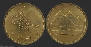 1, пиастры, египетские монеты, Egypt pound, EGP, piaster