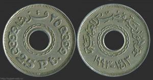 25, пиастры, египетские монеты, piaster, Egypt pound, EGP