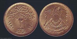 2, пиастры, египетские монеты, Egypt pound, EGP, piaster
