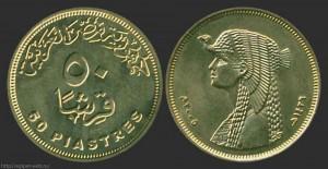 50, пиастры, египетские монеты, piaster, Egypt pound, EGP