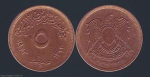 5, мильем, египетские монеты, 1/2 piaster, нус кырш, ta'rifa, LE
