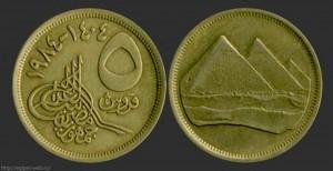 5, пиастры, египетские монеты, Egypt pound, EGP, piaster