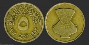 5, пиастры, египетские монеты, piaster, Egypt pound, EGP
