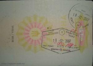 Синайская виза, Sinai only, безвизовый режим, загранпаспорт, Egypt, Taba, Маср