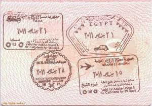 Синайская виза, Синай онли, Egypt, Sharm el Sheikh, египетская визовая марка, загранпаспорт