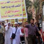 Ситуация в Египте. Террор был всегда. Хроника