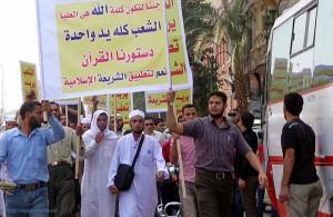 боевики исламистского движения Братья-мусульмане, Египет, Kair