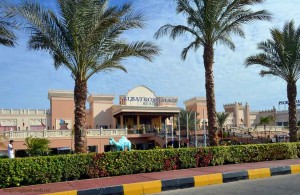 Hurgada, hotel Albatros, курорт, Арабская Республика Египет