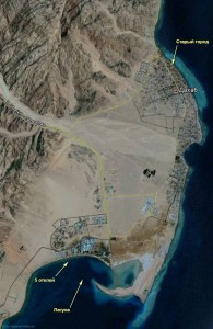 город Дахаб, вид со спутника, Арабская Республика Египет, отдых в Египте, Red Sea, Dahab