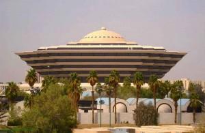 Министерство внутренних дел, арабский мир, Saudi Arabia