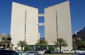 Центр исламских исследований короля Фейсала, Saudi Arabia, Ас Саудия