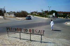 курорт Эль Кусейр, Египет, Egypt, Миср, Красное море, отдых в Египте