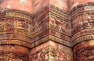 древние арабские письмена, храм, Индия, Дели, истоки арабского языка