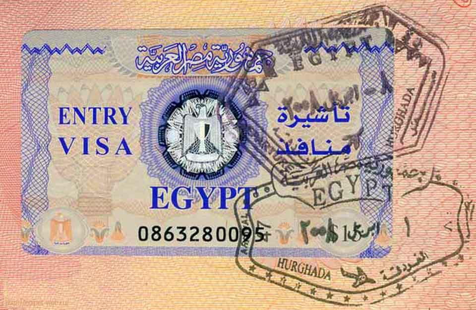Виза в Египет в 2018 году для россиян: нужна ли, стоимость