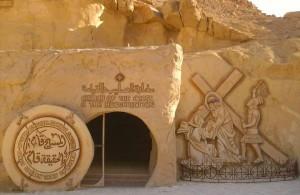 религия Египта, Маср, христианство, монастырь
