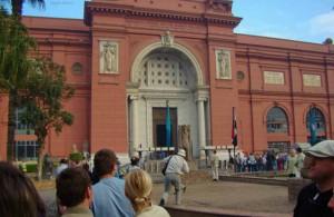 Египетский музей, Каир, Giza, АРЕ, Миср, Каир, Egypt