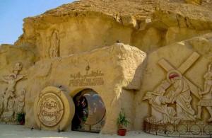 Заафарана, достопримечательности, монастырь святого Антония, курорт, Египет