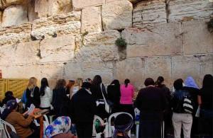 отдельный участок у стены, Храмовая гора, святые места, туризм, Izrail, путешествия, экскурсии, Jerusalem