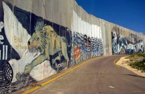 Вифлием, защитная стена, граффити, Palestine, Izrail, путешествия, туризм, Vifleem