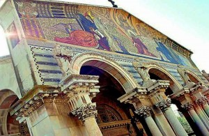 Гефсимания, Иерусалим, христианство, туризм, Izrail, путешествия, достопримечательности