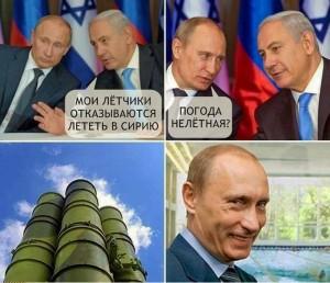 зенитно-ракетная система С300, ракеты, Россия, Путин, ПВО, война, новости