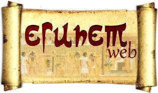 Египет web