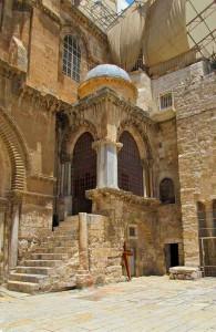 Десятая остановка, снятие одежд, Скорбный путь, Иерусалим, Израиль, экскурсии, Via Dolorosa, религия