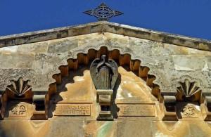 Вторая остановка, Часовня Бичевания, Виа Долороса, Дорога скорби, Крестный Путь, Izrail, путешествия, туризм