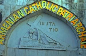 Первое падения Иисуса, Виа Долороса, Дорога скорби, Крестный Путь, туризм, путешествия, Izrail